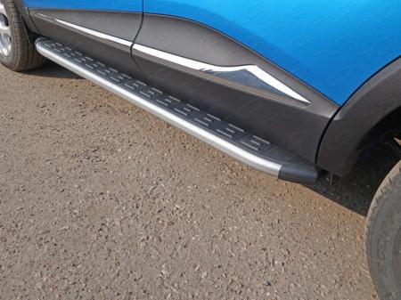 Renault Kaptur 2016- Пороги алюминиевые с пластиковой накладкой (карбон серебро) 1720 мм